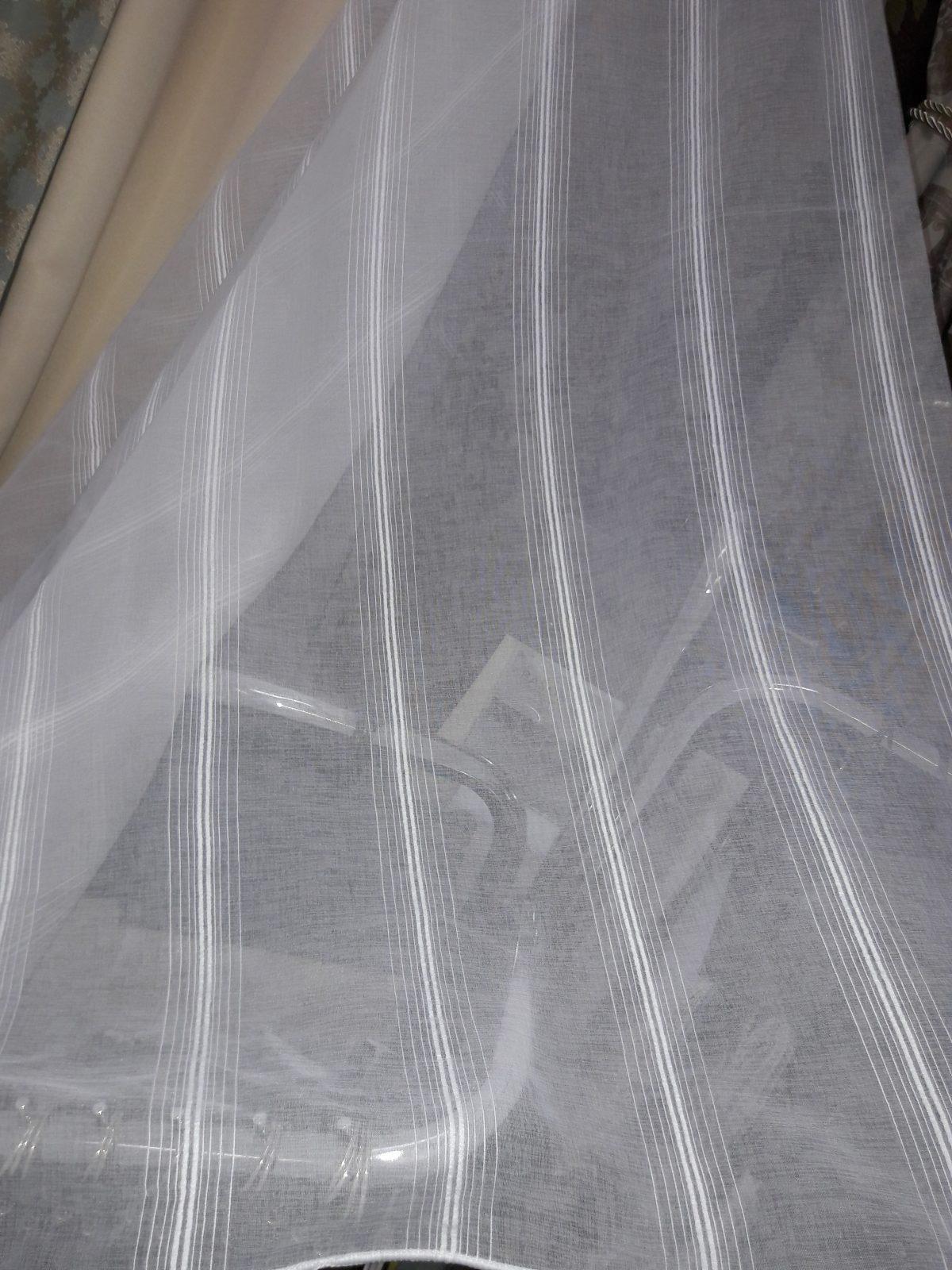 Тюль с полосками