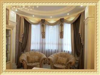 Заказать дизайн и пошив классических штор для комнаты
