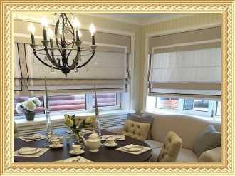 Заказать дизайн и пошив римских штор для комнаты